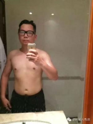 80后大叔2个多月减掉28斤横扫大肚腩