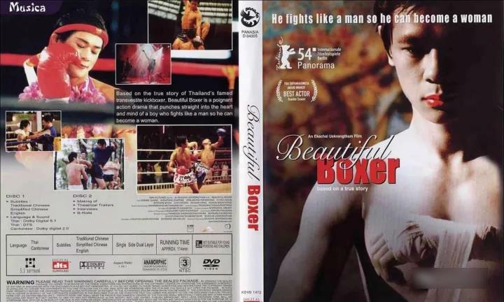 """她是""""美丽拳王"""",备受争议的变性拳手,靠拳头征服全泰国!"""