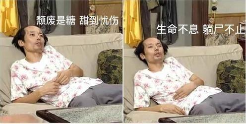 为什么中国男人的身体素质越来越差?