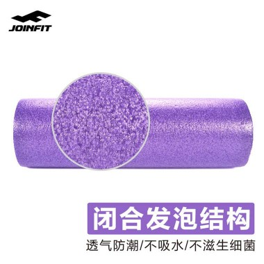 Joinfit实心泡沫轴60cm肌肉放松按摩轴 健身瑜伽柱滚轴