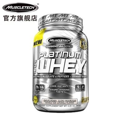 Muscletech肌肉科技白金乳清蛋白粉2磅