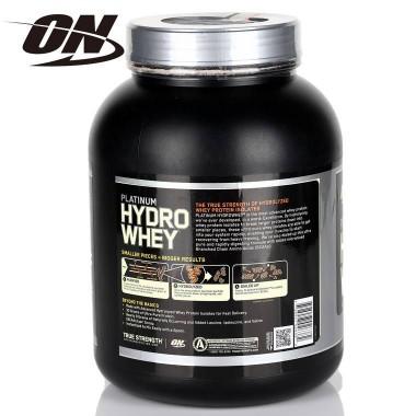 ON欧普特蒙白金水解乳清蛋白粉3.5磅
