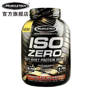 Muscletech肌肉科技零度分离乳清蛋白4磅