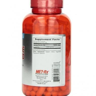 Metrx/美瑞克斯左旋肉碱180粒