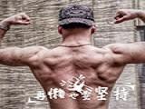 常大麟:成为活着的人体肌肉标本 让运动为生命添彩