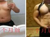 """""""死胖子""""最后的倔强:3个月减40斤成健身房名人"""