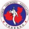 跆拳道教练员培训中心