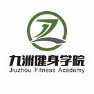 九州健身学院