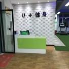 U+健身私教小店