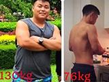 260斤的胖子逆袭成功,帅成了彭于晏!