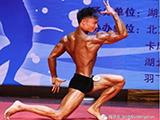 营养不良瘦小伙如何蜕变为全国健美冠军?