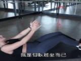 五个简单动作来一次爽翻天的高强度训练,让你汗流浃背