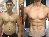 五个月刷出六块腹肌人鱼线,理工科男生化身健身私教,帅呆了