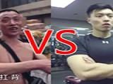 重庆民工扛货240公斤,完爆健身教练,网友:练器械的中看不中用