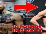 那些能5天减27斤的格斗者,是如何做到极致减重的?过程痛苦万分