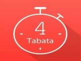 Tabata训练法,4分钟快速燃脂,想减肥的看进来!