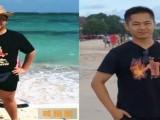 【跑步减肥】坚持跑步一年,效果明显,减肥贵在坚持!