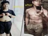 减重15公斤并没有那么难|励志故事