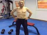 健身和不健身,20岁、40岁和60岁会有多大的差距?