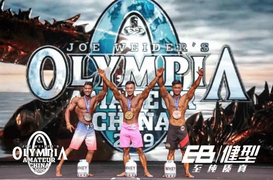 勇夺奥赛健体两连冠,杨兴旺连揽十冠成就超级荣耀!
