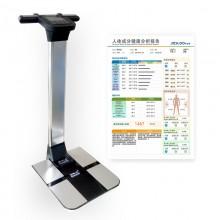 Jesloo人体成分分析仪(含铁架)