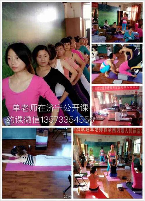 QQ图片20151217163534