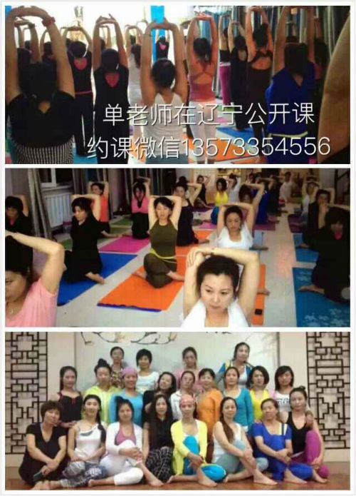 QQ图片20151217163545