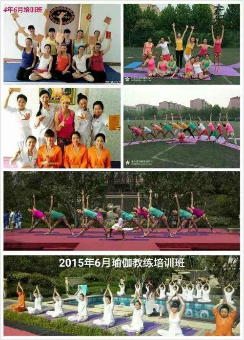 QQ图片20151217163556