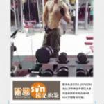 健身教练陈波