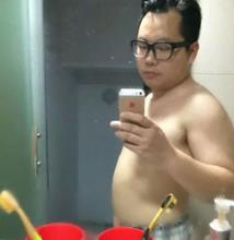 80后大叔两月减掉28斤横扫大肚腩
