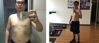 健网优秀学员:80后大叔两月减28斤消灭大肚腩