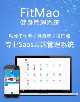 FitMao智能健身卡管理系统