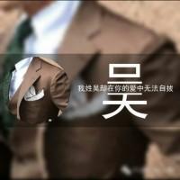 Mr.Peter-吴