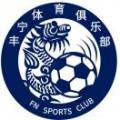 丰宁体育俱乐部于海生