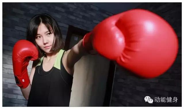 搏击健身格斗减脂
