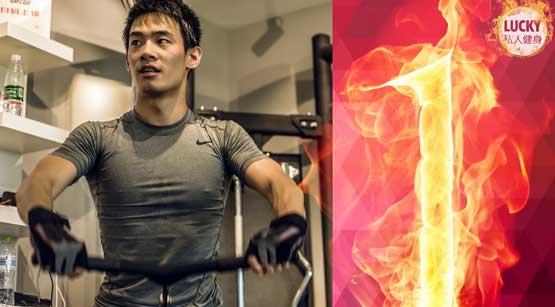 lucky私人健身工作室-单人私教课程1节体验套餐