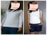 减肥前137斤VS减肥后91.4斤